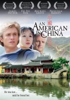 Cover art for movie An American in China